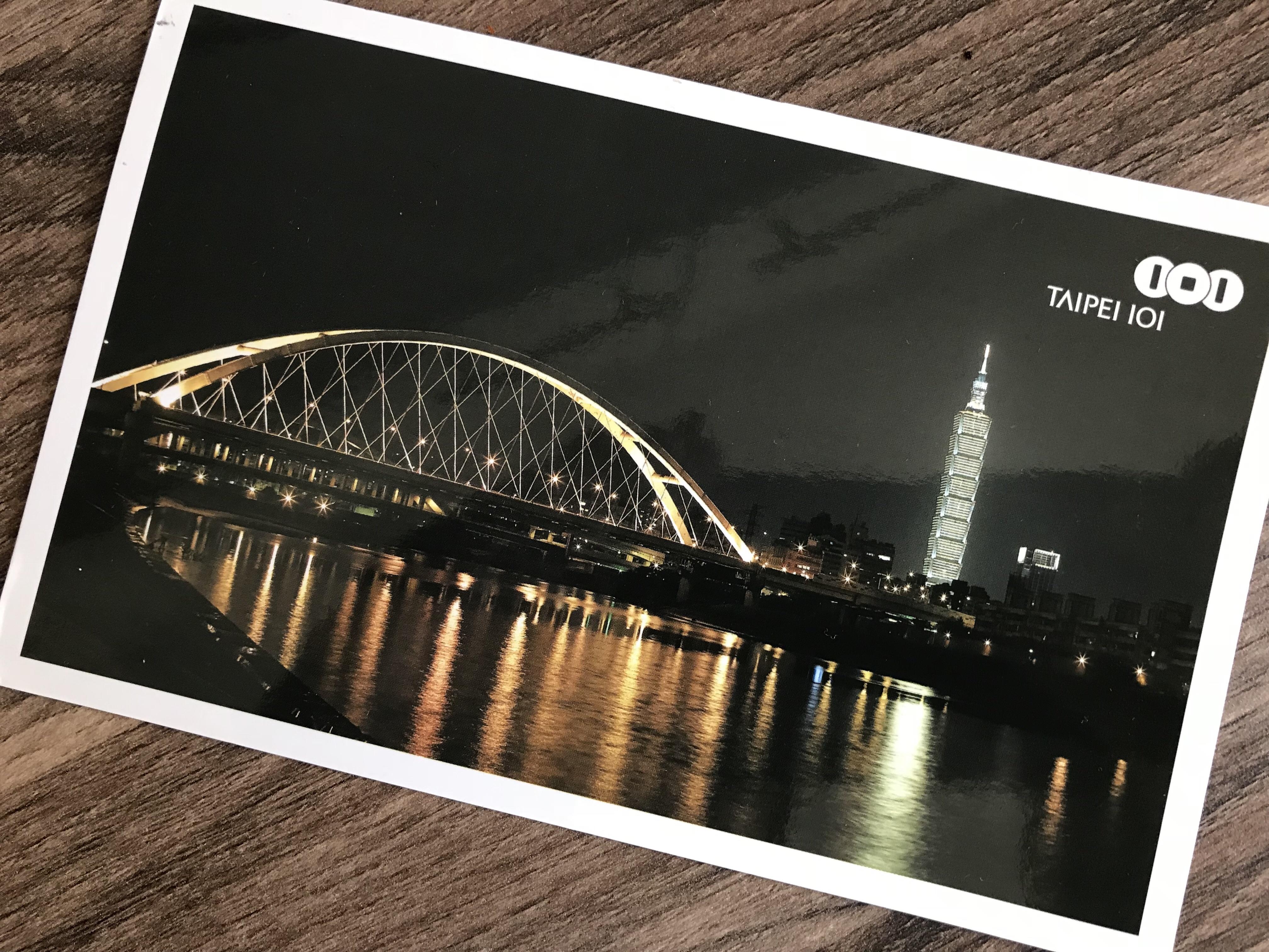 Postkarte aus Taipeh